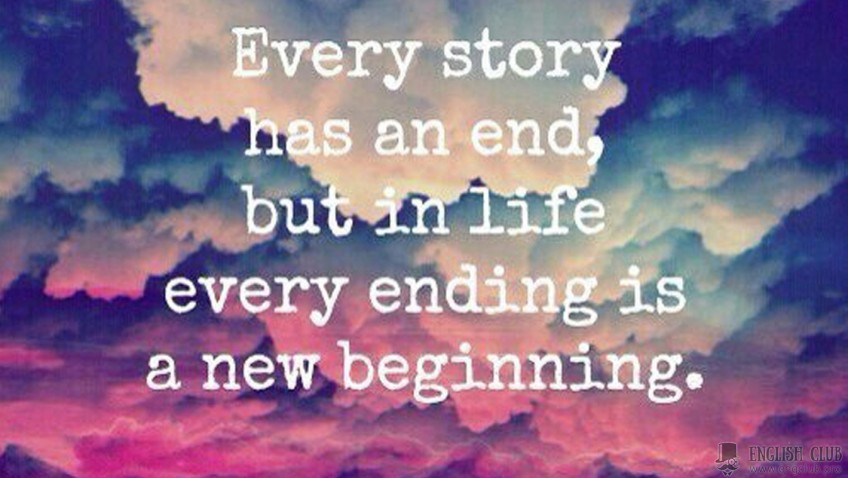 Every story has an and…
