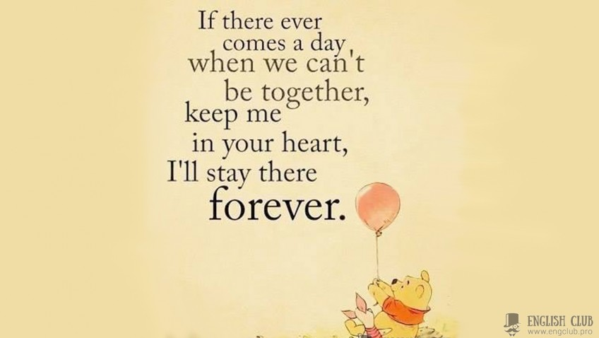 I will stay in your heart forever