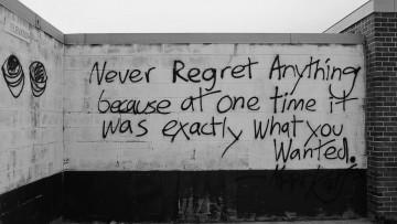 Никогда ни о чем не жалей…