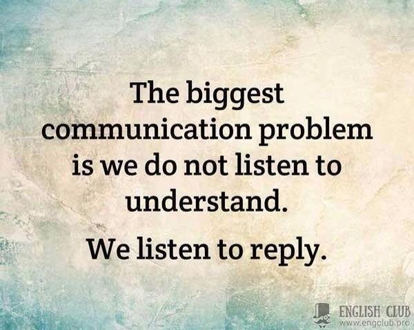 Проблема в общении…
