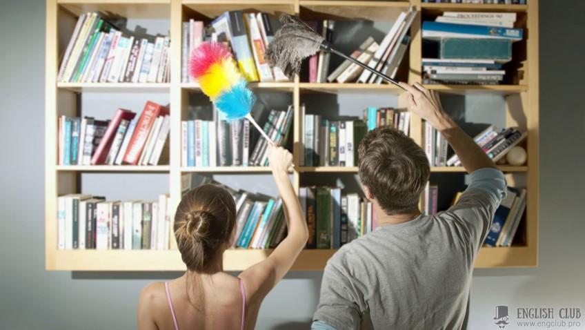 Английская лексика: домашние дела (domestic chores)