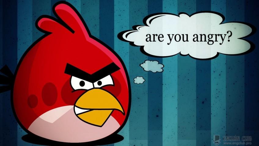 Выражения гнева на английском
