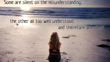 Молчание молчанию рознь…