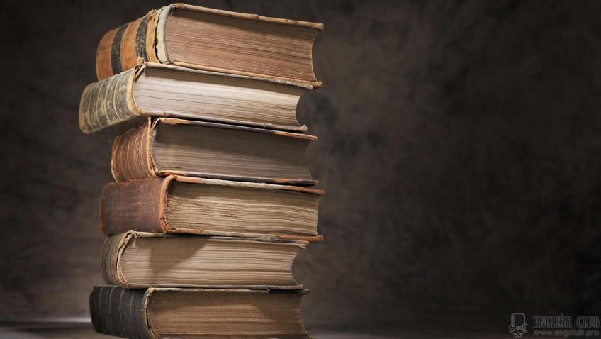 Почему вам не нужны учебники английского — Суть Английского