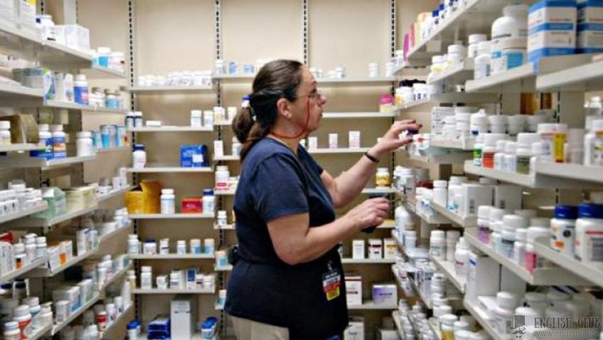 Выражения на английском на тему: «Аптека»