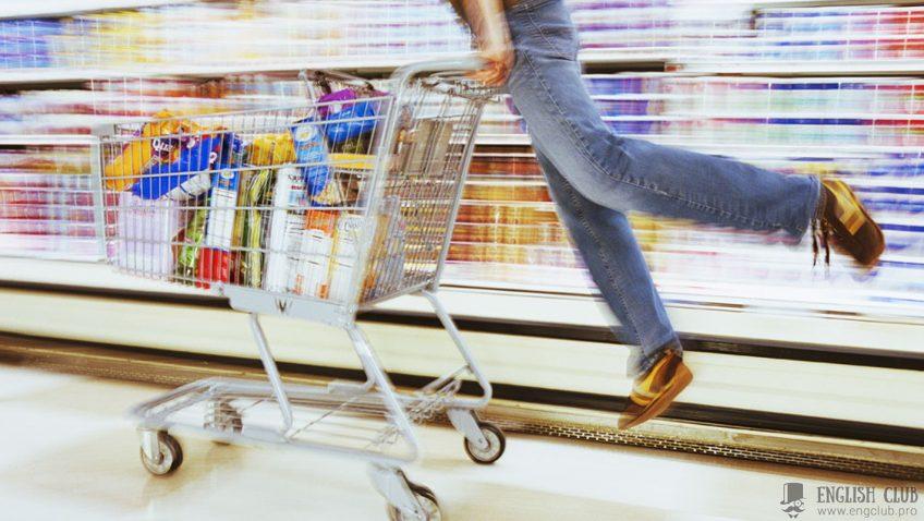 37 и 1 фраза на английском языке для шоппинга