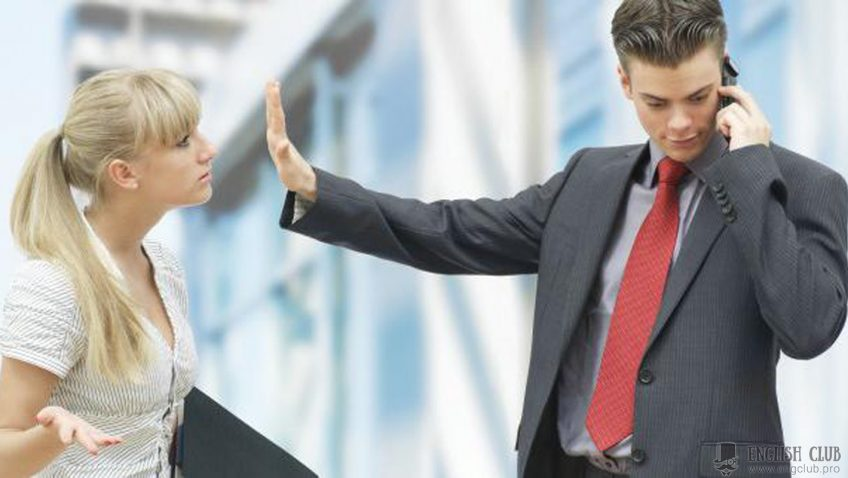Как тактично закончить разговор