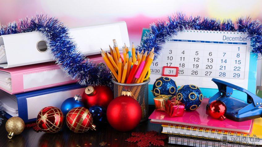 Деловые поздравления с Новым годом на английском языке