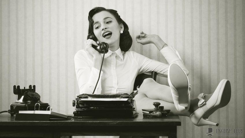 Готовые фразы на английском для телефонных разговоров