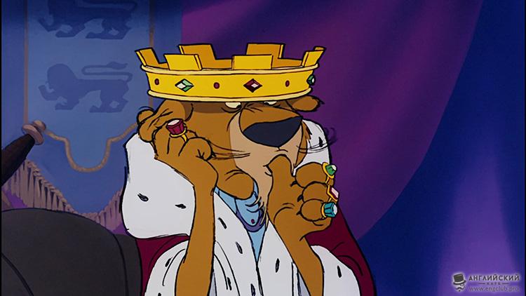 10 королевских идиом