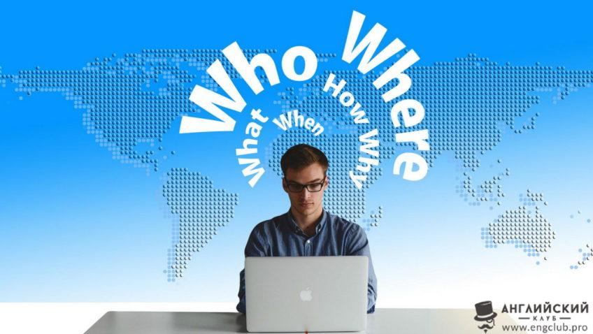 Обзор школ английского языка по Skype