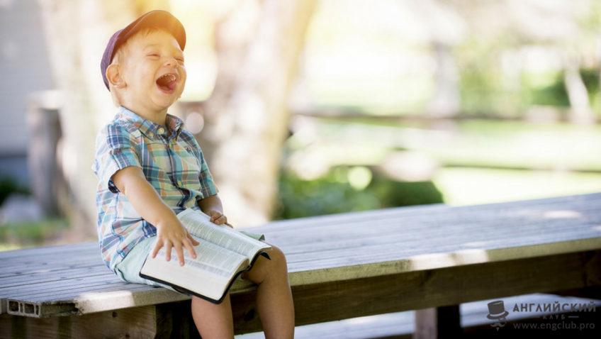 Отмазки «Почему я не выучил английский» в 12 временах английского языка